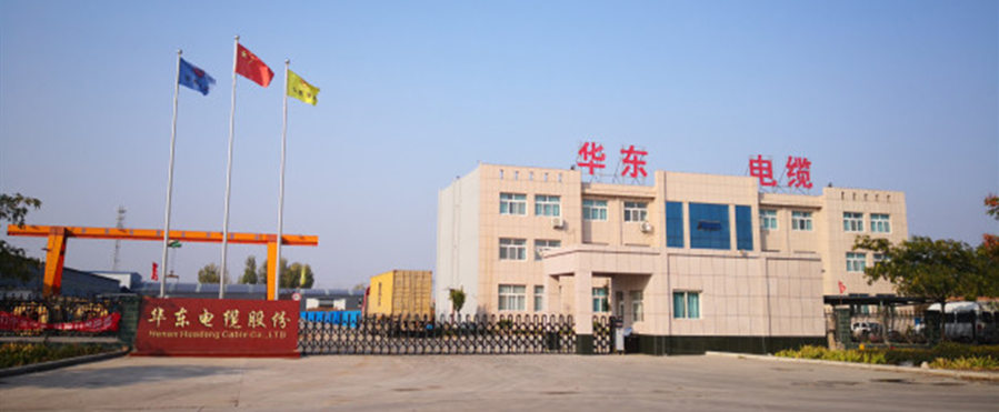 twin and earth cable supplier